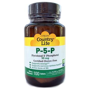 Купить П-5-Ф (піридоксаль-5'-фосфат) 50 мг 100 таблеток