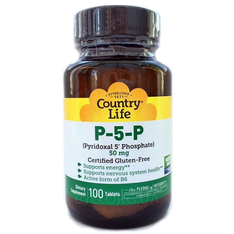 П-5-Ф (пиридоксаль-5'-фосфат) 50 мг 100 таблеток фото товара