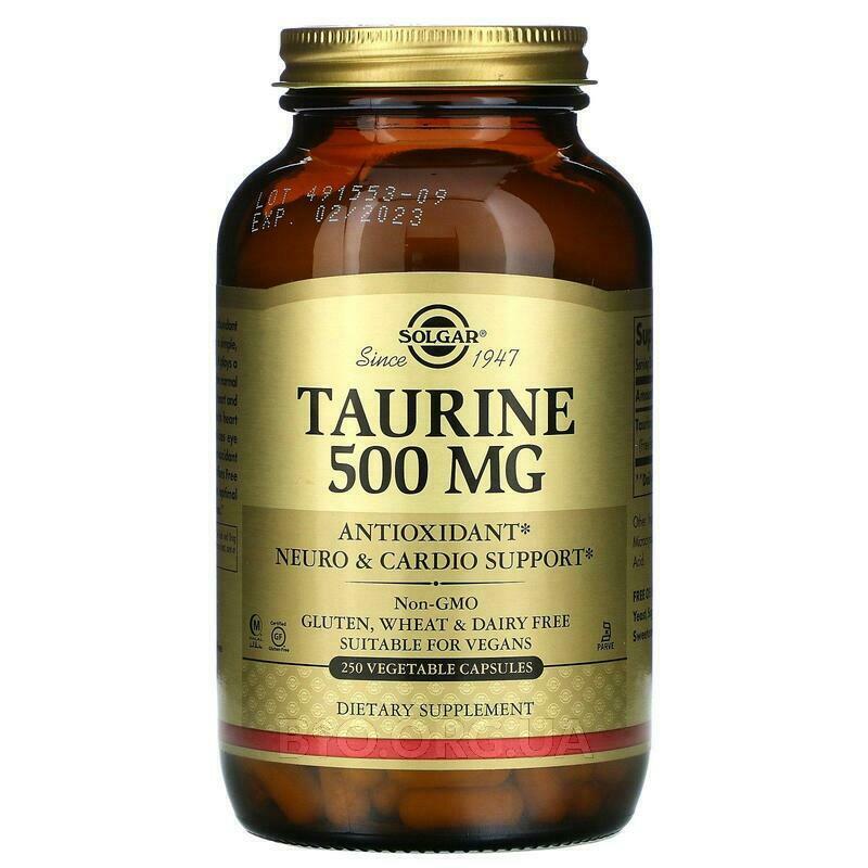 Таурин 500 мг 250 капсул фото товара