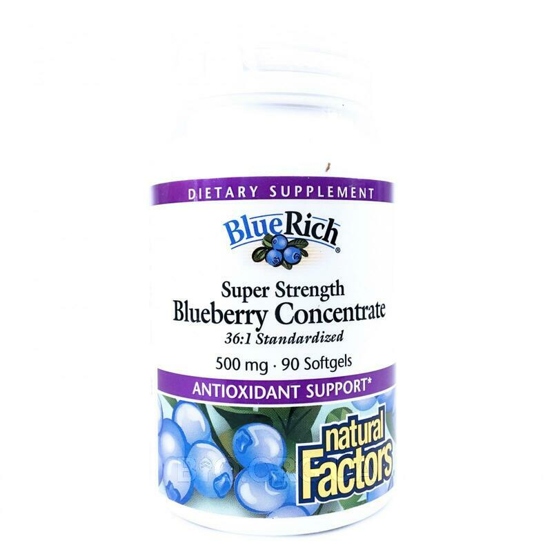 Нечерал Факторс Черничный концентрат 500 мг 90 капсул фото товара