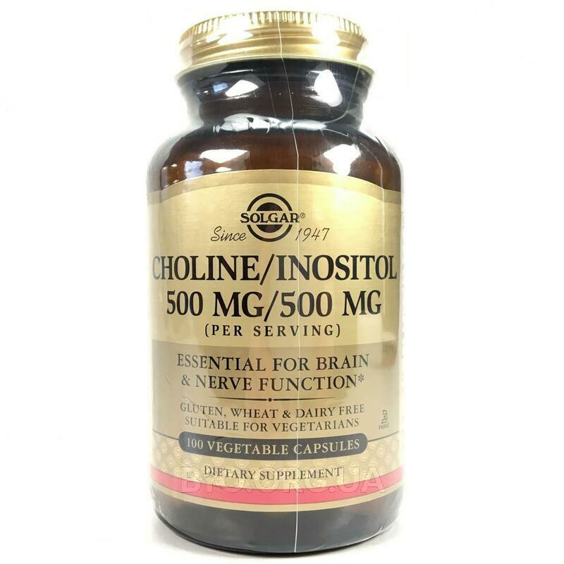 Холин 500 мг и Инозитол 500 мг 100 растительных капсул фото товара