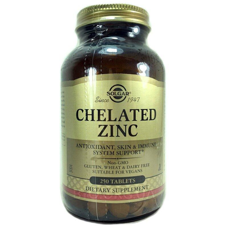 Хелатный Цинк 22 мг 250 таблеток фото товара