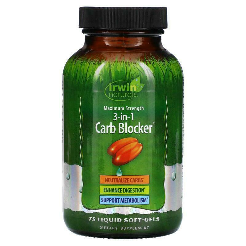 3 In 1 Carb Blocker Maximum Strength 75 Liquid Soft Gels фото товара