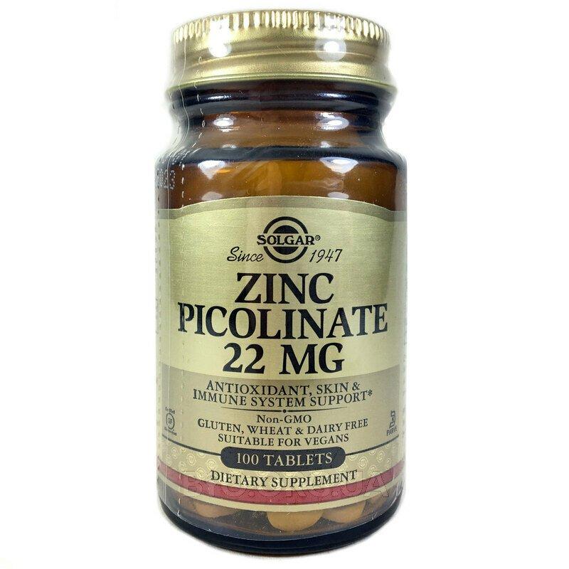 Цинк Пиколинат 22 мг 100 Таблеток фото товара