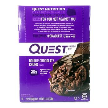 Купить Quest Nutrition Protein Bar Double Chocolate Chunk 12 Bars 60 ...
