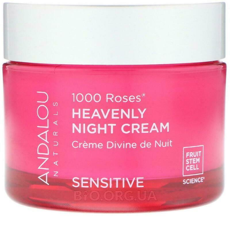 Андалу Нейчералс ночной крем для чувствительной кожи 1000 роз ... фото товара