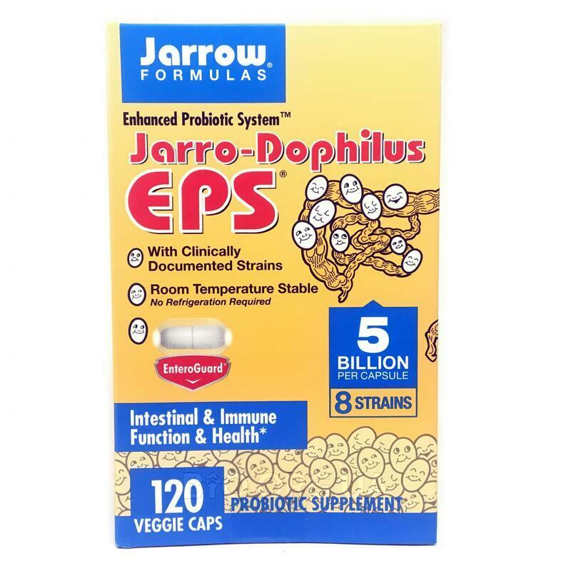 Джарроу формулы Пробиотики 5 млрд клеток 120 растительных капсул фото товара