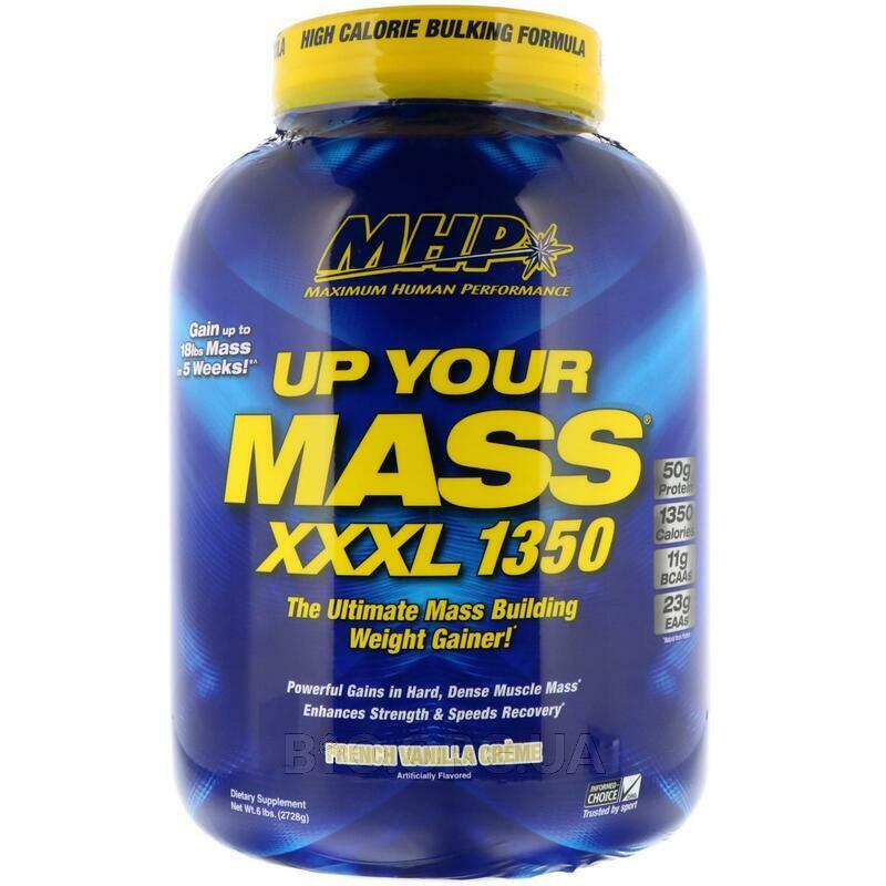 Maximum Human Performance LLC Up Your Mass XXXL 1350 Французск... фото товара
