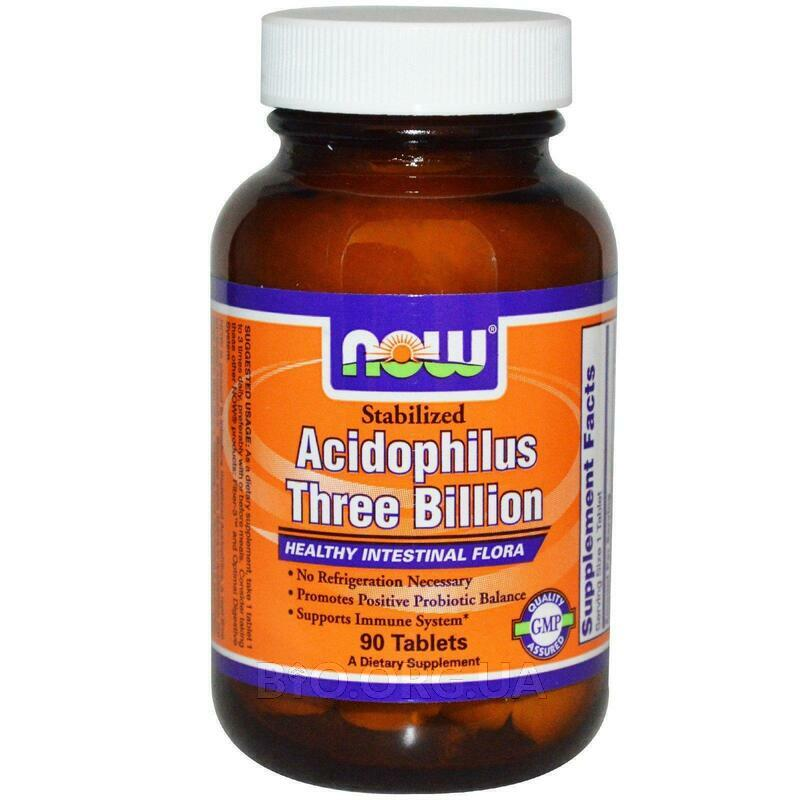 Пробиотик три миллиарда 90 таблеток фото товара