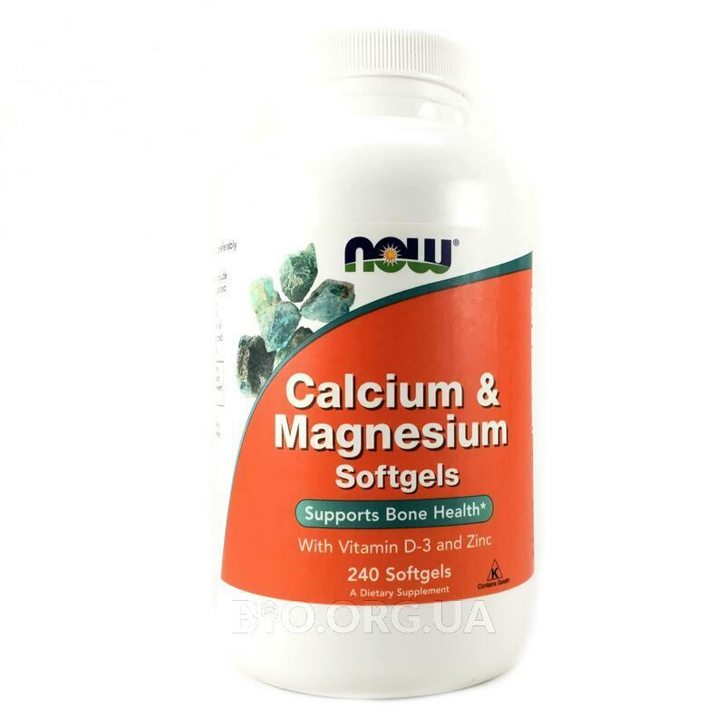Нау фудс кальций магний с витамином D 3 и цинком 240 капсул фото товара