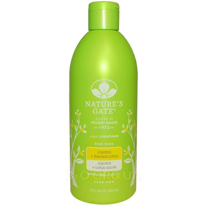 Natures Gate Revitalizing Conditioner Jojoba Sacred Lotus 532 ml