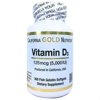 Купить Vitamin D3 125 mcg 5000 IU 360 Fish Gelatin Softgels