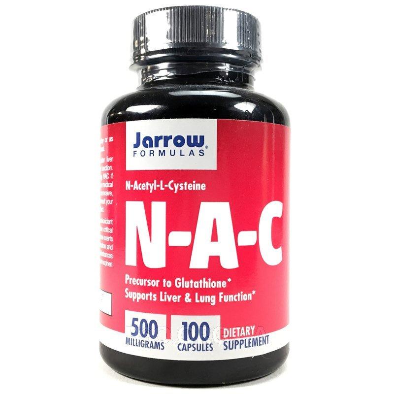 NAC N-ацетил-L-цистеин 500 мг 100 растительных капсул фото товара