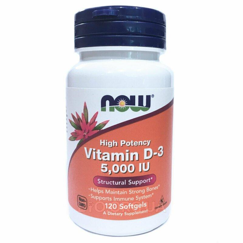 Витамин D3 5000 МЕ высокой эффективности 120 мягких таблеток фото товара