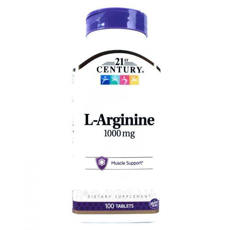 21 век L-Аргинин максимального действия 1000 мг 100 таблеток фото товара