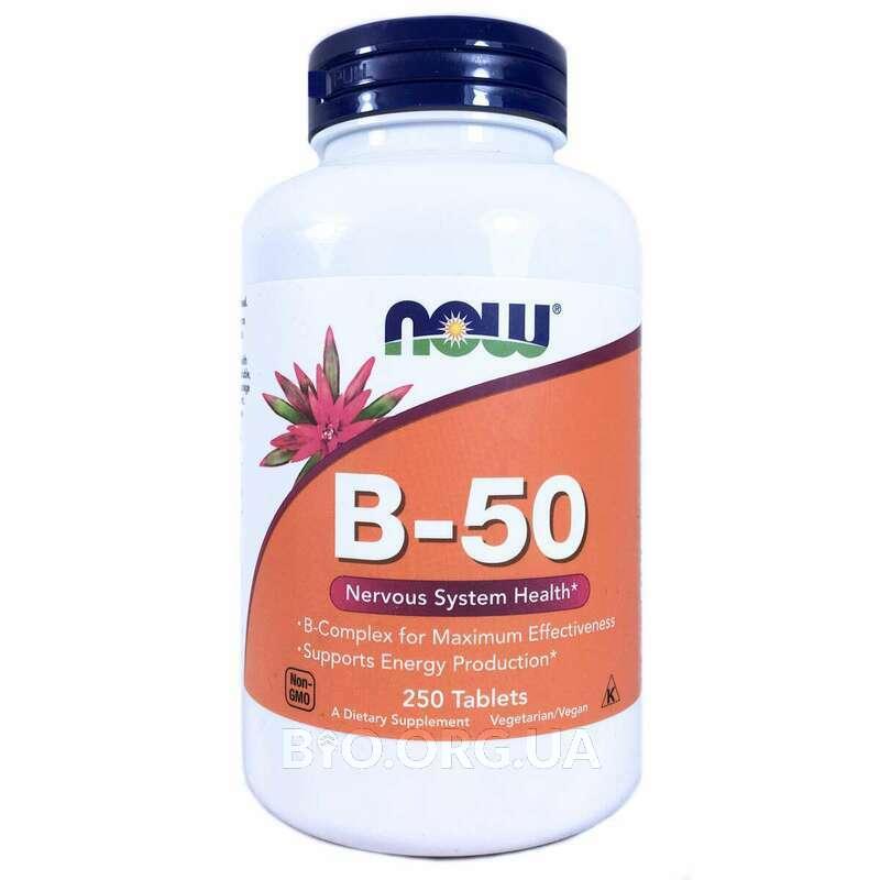 Витамины группы B 50 мг 250 таблеток фото товара
