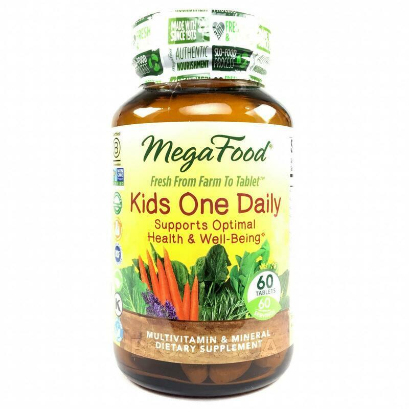 Мега Фуд Детские мультивитамины на каждый день 60 таблеток фото товара