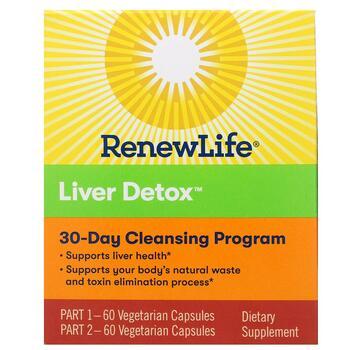 Купить Targeted Liver Detox Organ Cleansing Program 120 Veggie Caps 2...
