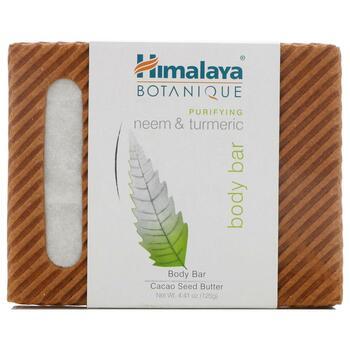 Купить Herbal Healthcare Botanique Handcrafted Cleansing Bar Purifyin...