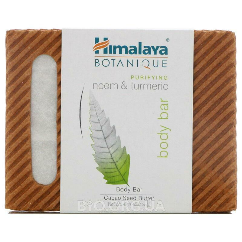 Himalaya Herbal Healthcare Botanique Handcrafted Cleansing Bar Purifying Neem Turmeric 125 g