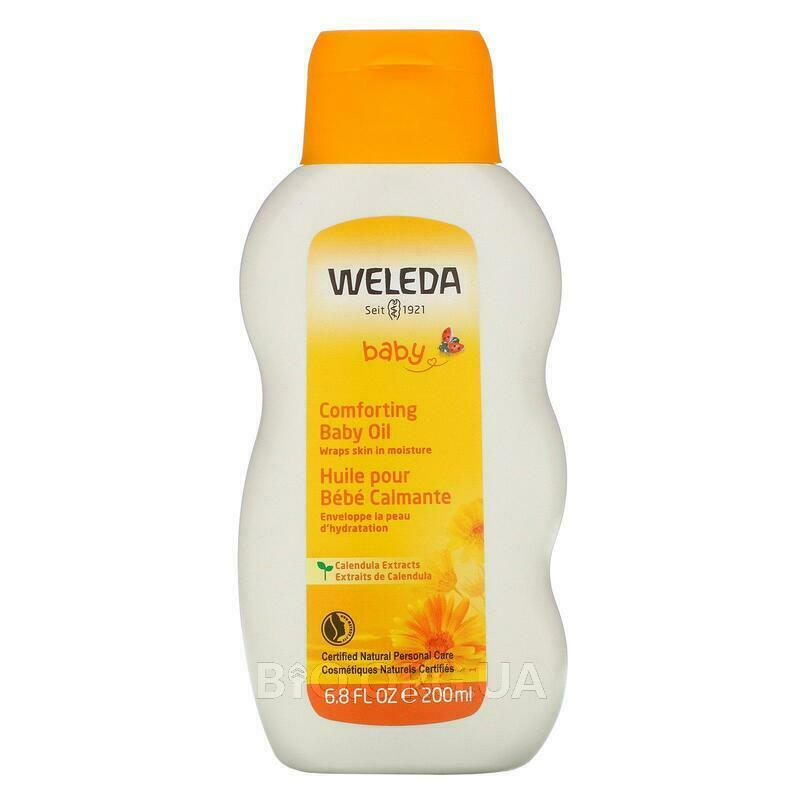 Weleda Baby Oil Calendula 200 ml