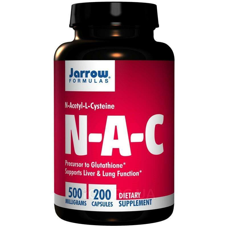 N Ацетил L Цистеином 500 мг 200 капсул фото товара