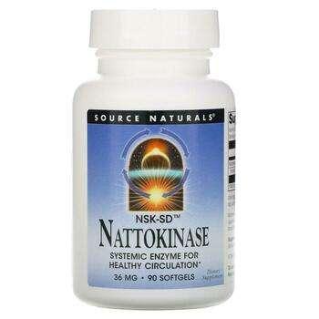 Купить Nattokinase NSK-SD 36 mg 90 Softgels ( Наттокиназа NSK-SD 36 м...