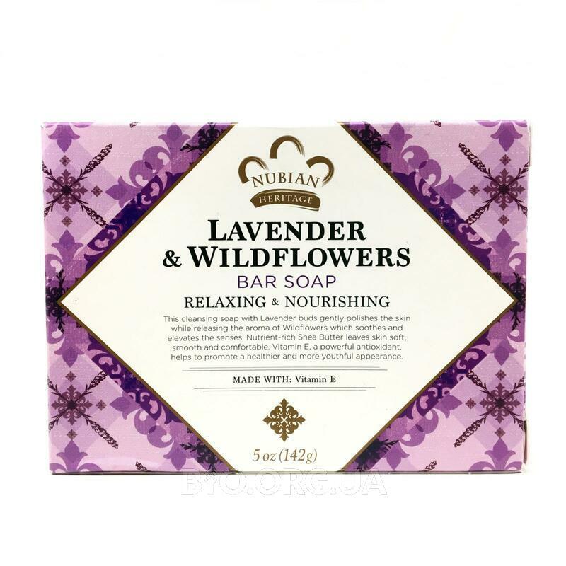 Мыло с Маслом Ши и Лавандой полевые цветы 141 г фото товара