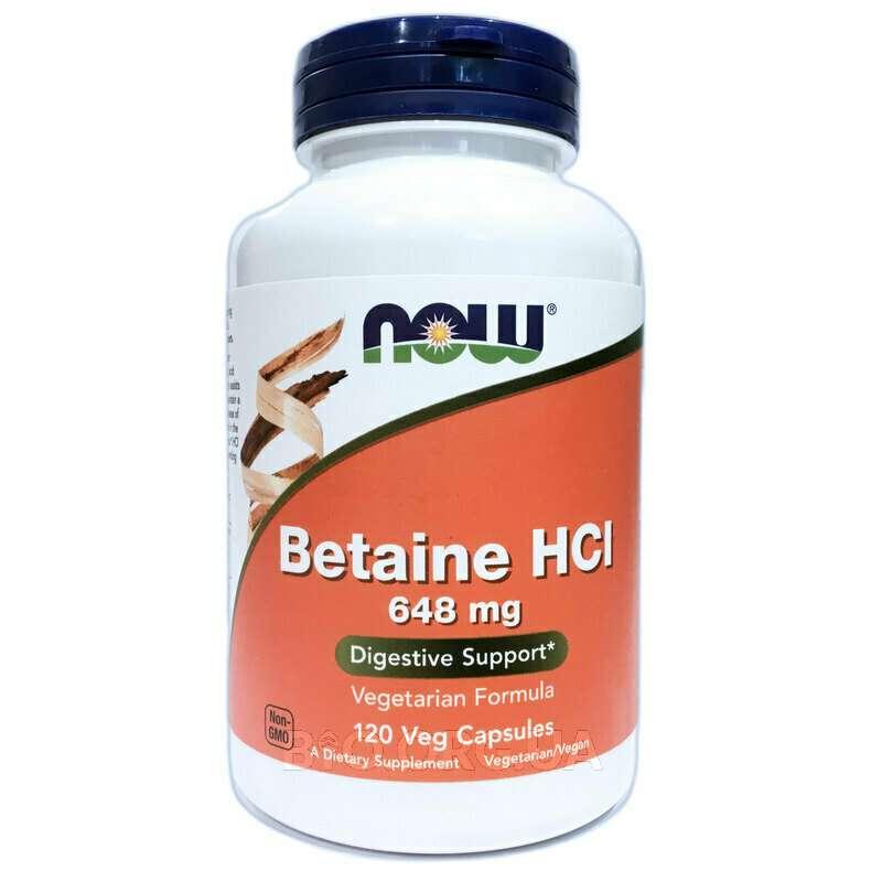 бетаин гидрохлорид 648 мг 120 капсул фото товара