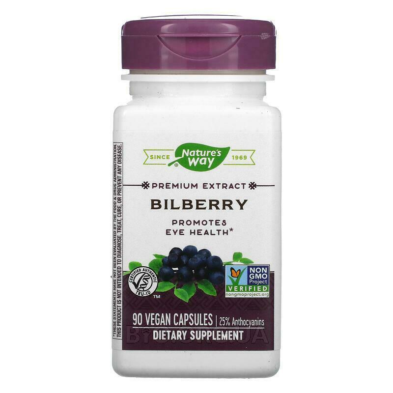 Bilberry 90 Веганские капсулы фото товара