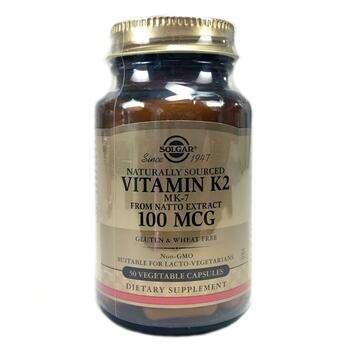Купить Natural Vitamin K2 100 mcg 50 Veggie Caps