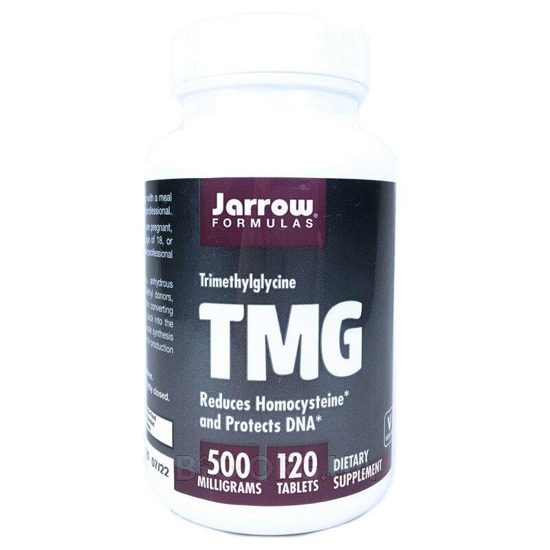 ТМГ Триметилглицин 500 мг 120 Таблетки фото товара