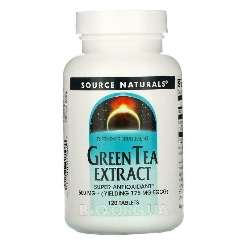 экстракт зеленого чая 500 мг 120 таблеток фото товара