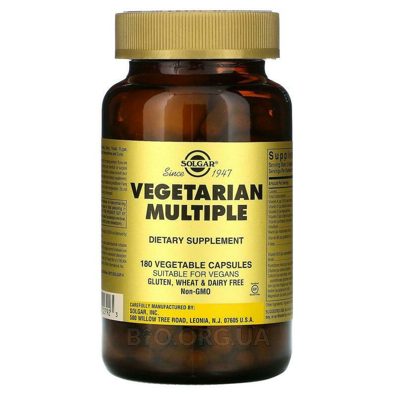 Vegetarian Multiple 180 растительных капсул фото товара
