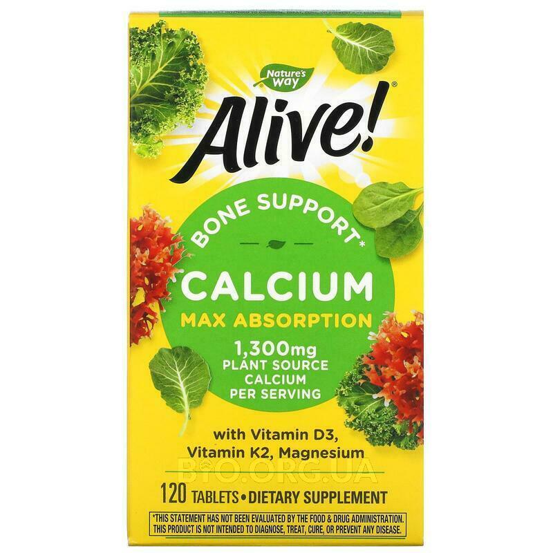 Нэйчерс Вэй Alive Calcium Max Absorption Bone Formula 120 Tablets фото товара
