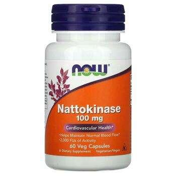 Купить Nattokinase 100 mg 60 Veg Capsules ( Наттокиназа 100 мг 60 вег...