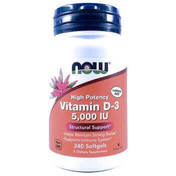 Купить Vitamin D-3 5000 IU 240 Softgels