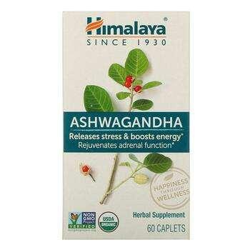 Купить Ashwagandha 60 Caplets