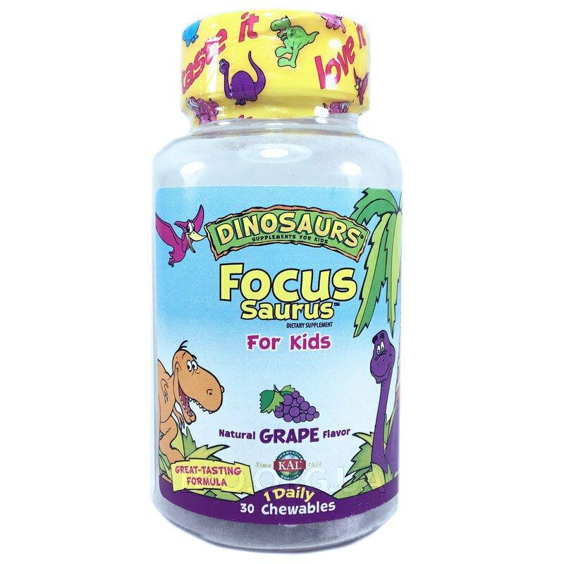 Focus Saurus для детей Виноград 30 жевательные таблетки фото товара