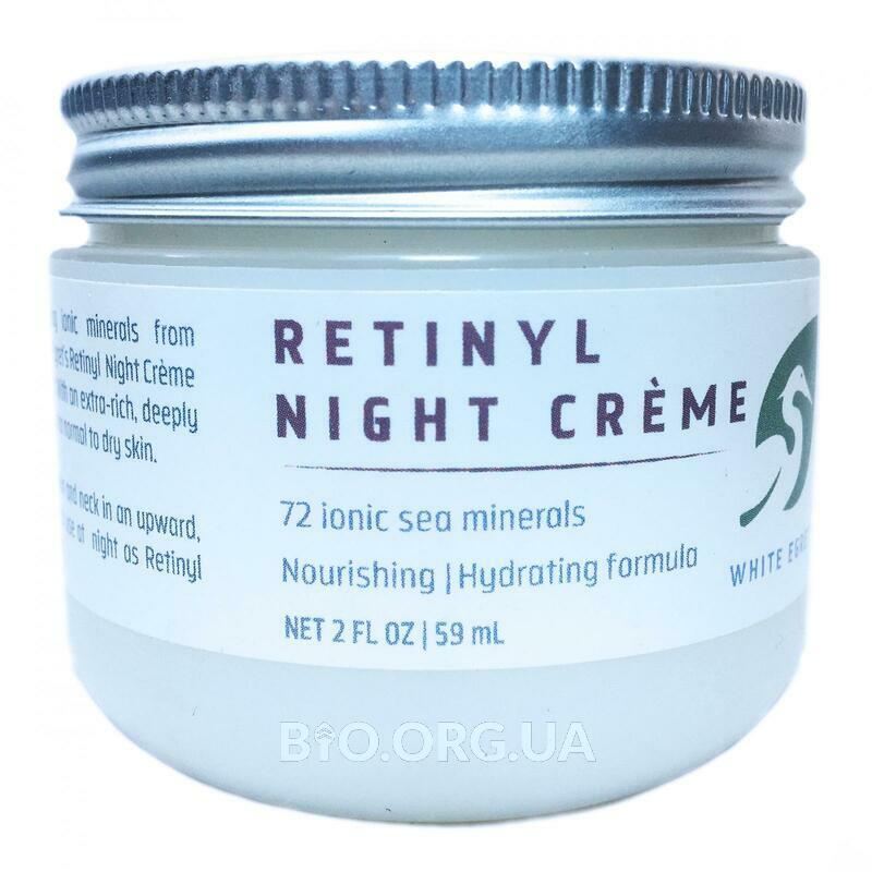 Ночной крем с Ретинилом для личной гигиены 59 мл фото товара