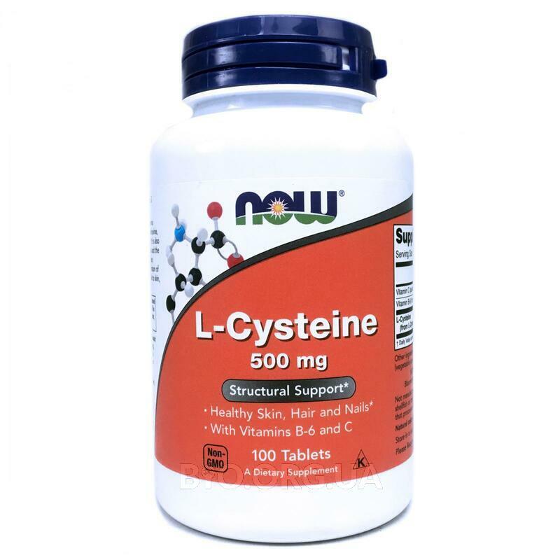 L Цистеин 500 мг 100 таблеток фото товара