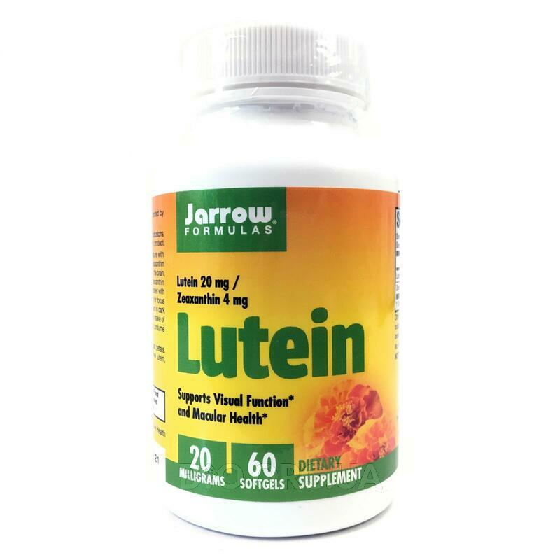 Лютеин 20 мг 60 гелевых капсул фото товара