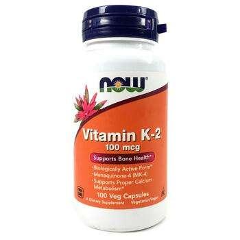 Купить Vitamin K 2 100 mcg 100 Veg Capsules