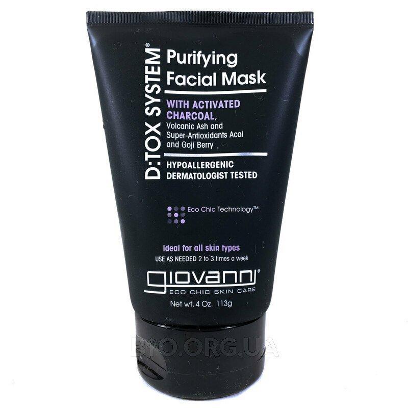 Джованни очищающая маска для лица от токсинов 113 г фото товара