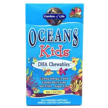 Купить Garden of Life Oceans Kids + DHA 120 Chewable Softgels
