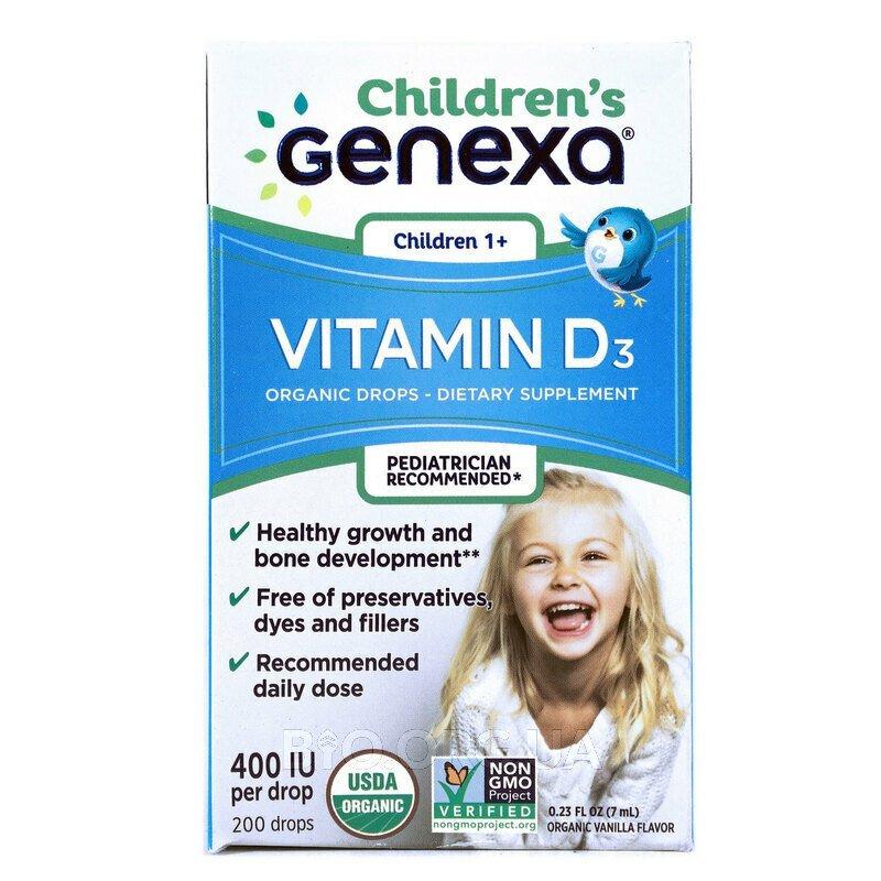 Витамин D3 для детей в каплях 7 мл на 100 приемов фото товара
