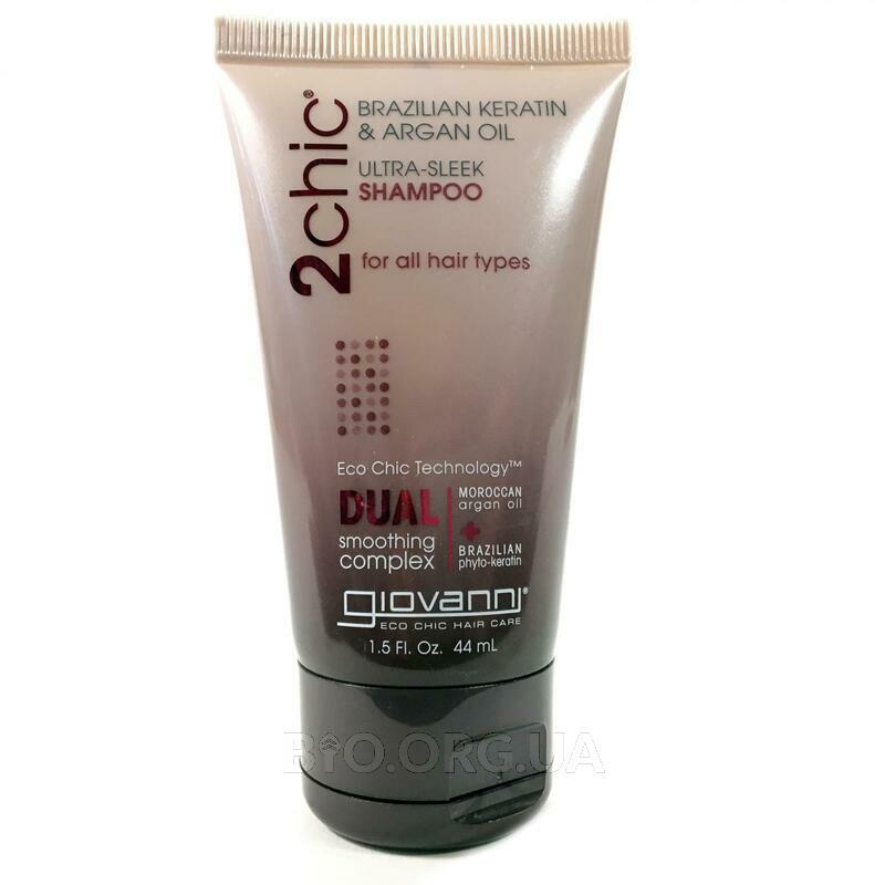 Джиованни шампунь для всех типов волос бразильское масло керат... фото товара