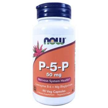 Купить P-5-P Піридоксаль 5 фосфат 50 мг c магнієм 90 капсул