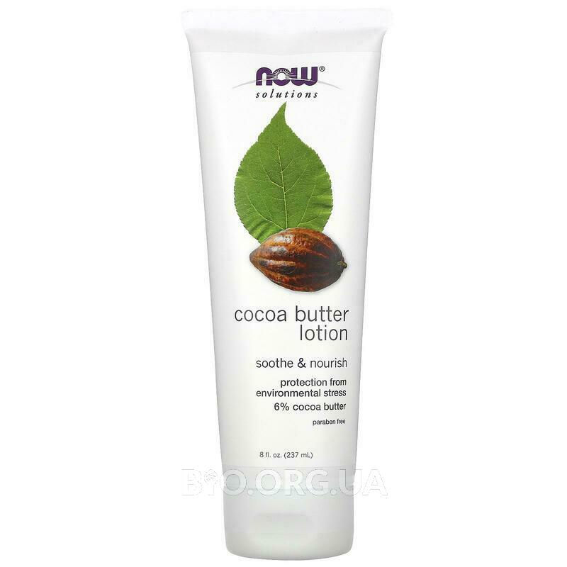 Now Foods Solutions Cocoa Butter Lotion 237 ml