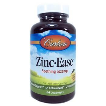 Купить Zinc 84 Lozenges ( Цинк цитрат 10 мг 84 пастилок)